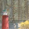New York, Hudson River, The Little Red Lighthouse